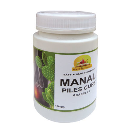 Manali-Piles-Cure